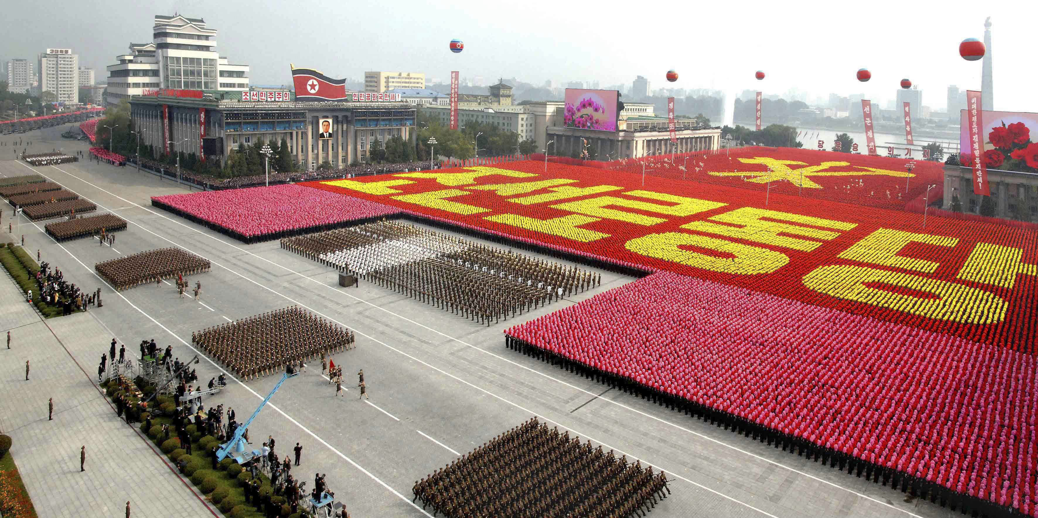 File photo of a parade to commemorate the 65th anniversary of the founding of the Workers' Party of Korea in Pyongyang